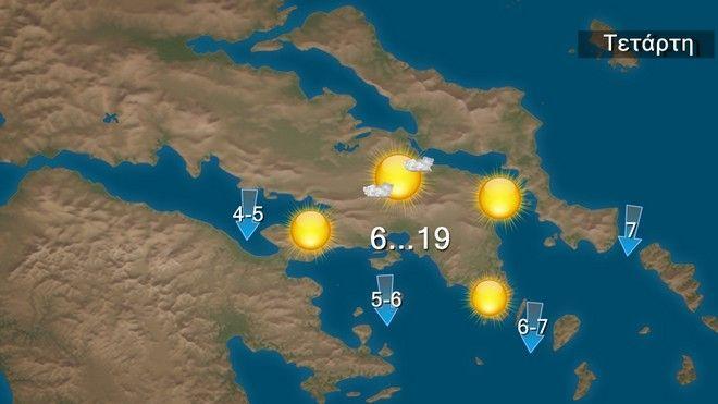 Η πρόγνωση του καιρού την Τετάρτη στην Αττική