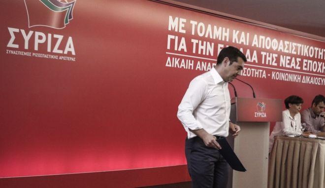 Συνεδρίαση της Κεντρικής Επιτροπής του ΣΥΡΙΖΑ με θέμα την Τοπική Αυτοδιοίκηση, το Σάββατο 19 Μαΐου 2018.