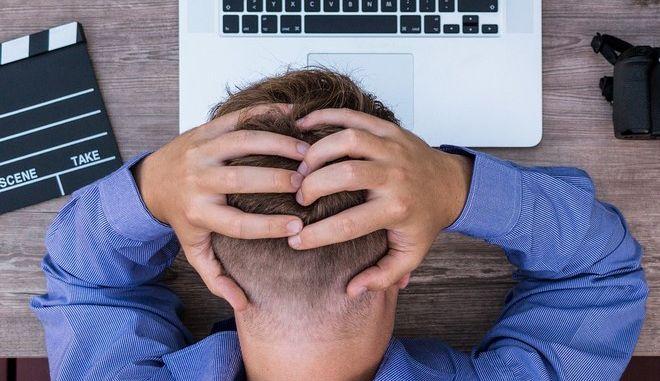 Σύνδρομο Επαγγελματικής Εξουθένωσης: Ποιοι εργαζόμενοι είναι πιο ευάλωτοι