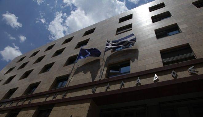Τράπεζα της Ελλάδα