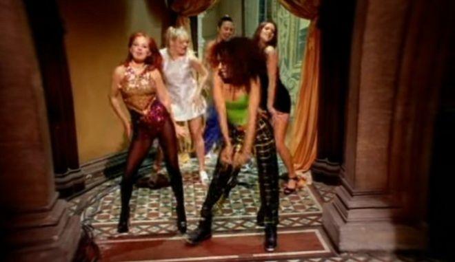 Οι Spice Girls επιστρέφουν - Δείτε πως είναι σήμερα τα μέλη του συγκροτήματος