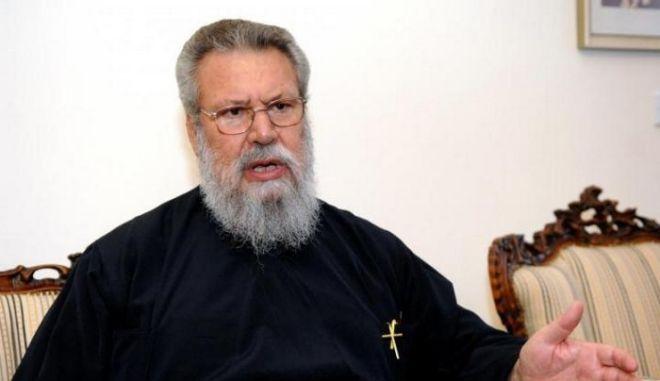 Μητροπολίτης Φθιώτιδας: Νέος Αθανάσιος Διάκος ο αρχιεπίσκοπος Κύπρου