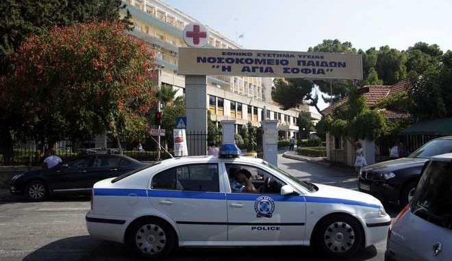 ΑΘΗΝΑ-Ληστεία σε υποκατάστημα τράπεζας που βρίσκεται εντός του νοσοκομείου Παίδων Αγία Σοφία.(EUROKINISSI)