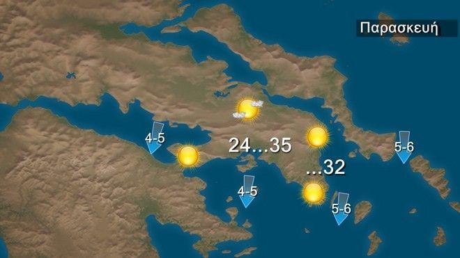 Καιρός: Διατηρείται το μελτέμι στο Αιγαίο - Ανεβαίνει η θερμοκρασία το Σαββατοκύριακο