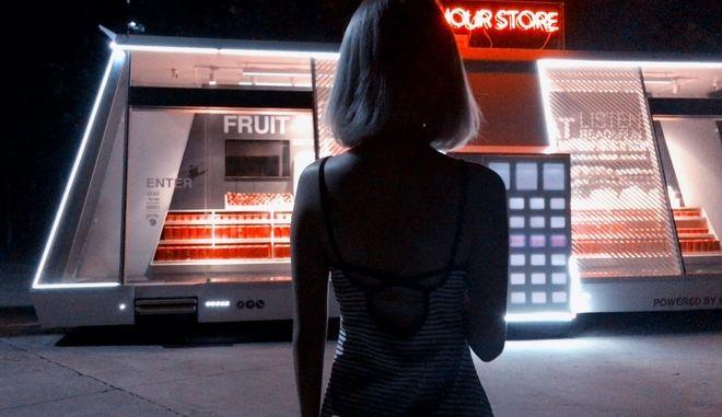 Στο μέλλον το σούπερ μάρκετ θα έρχεται στο σπίτι σου (στην κυριολεξία)
