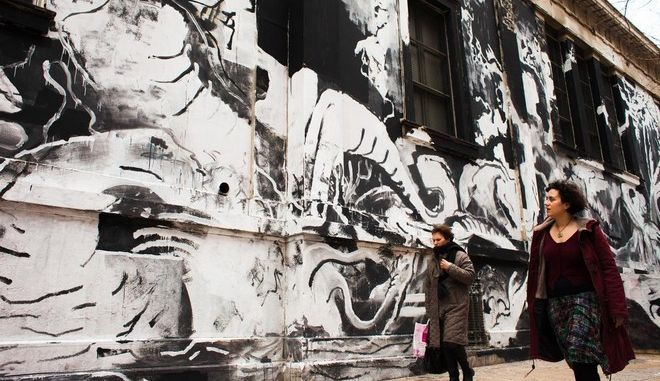 Graffiti outside the Polytechnic school in Athens -