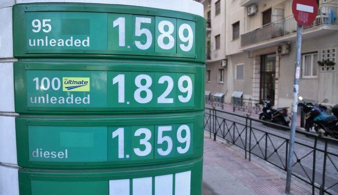 Αυξησεις στις τιμές πετρελαίου, βενζινης και φυσικου αεριου