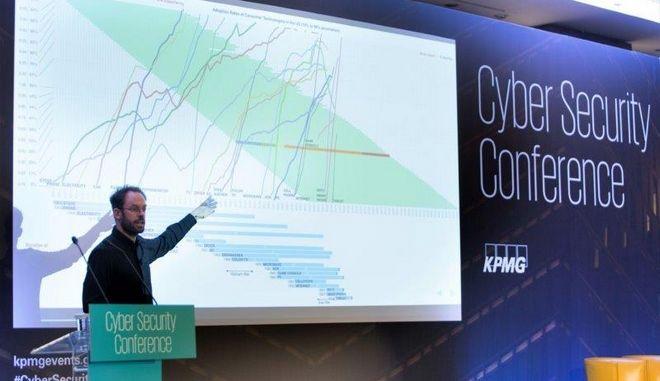 Cyber Security Conference της KPMG: Σημαντικές ανακοινώσεις για κρίσιμες υποδομές και ρυθμιστικό πλαίσιο κυβερνοασφάλειας