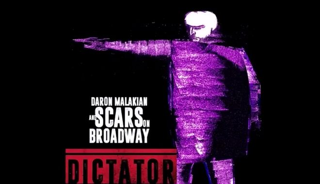 O Daron Malakian των System Of A Down διασκεύασε Κόκοτα