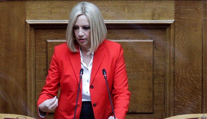 Η Φώφη Γεννηματά στην Ολομέλεια της Βουλής