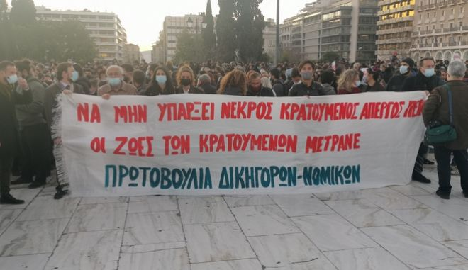 Δημήτρης Κουφοντίνας: Ολοκληρώθηκε στην Ομόνοια η πορεία