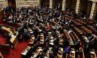 Στιγμιότυπο από την Ολομέλεια της Βουλής
