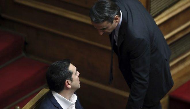Φωτό αρχείου: Ο πρωθυπουργός Αλέξης Τσίπρας και ο πρόεδρος της ΝΔ Κυριάκος Μητσοτάκης