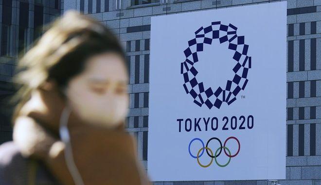 Ολυμπιακοί Αγώνες στην Ιαπωνία