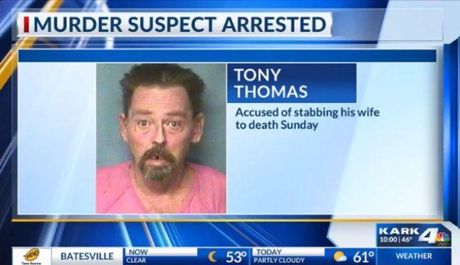 Σκότωσε τη γυναίκα του, γιατί άλλαξε κανάλι στην τηλεόραση