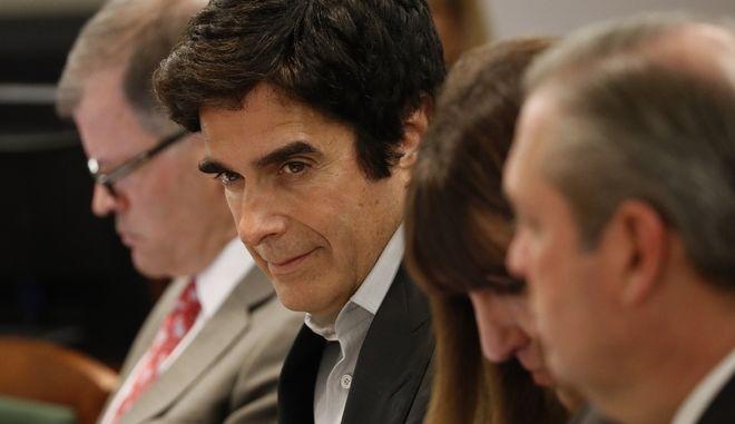 Ο Ντέιβιντ Κόπερφιλντ σε δικαστήριο του Λας Βέγκας