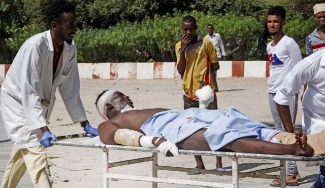 Σομαλία-Φωτό αρχείου