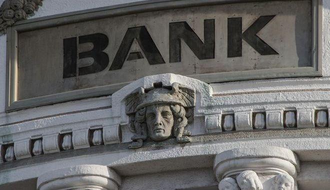 Δανία: Για ξέπλυμα χρήματος κατηγορείται η μεγαλύτερη τράπεζα της χώρας
