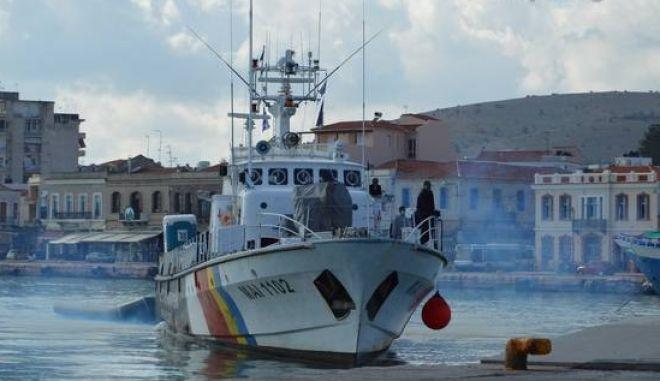 Μετανάστες από Βολιβία-Κολομβία έφτασαν στη Χίο