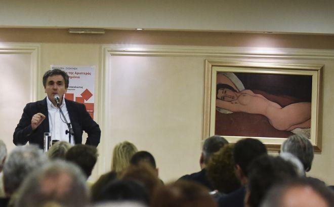 Ομιλία του Υπουργού οικονομικών Ευκλείδη Τσακαλώτου σε εκδήλωση της Νομαρχιακής επιτροπής του ΣΥΡΙΖΑ στον Πειραιά με θέμα