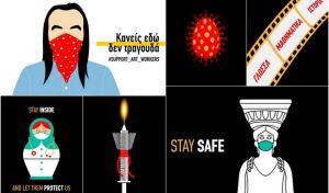 Οι αλήθειες της πανδημίας σε 15 έξυπνα σχέδια ενός Έλληνα γραφίστα