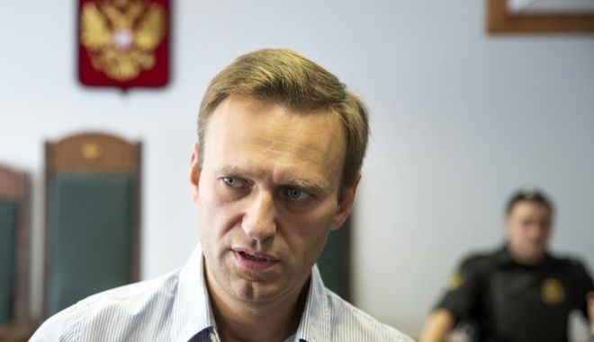 Αλεξέι Ναβάλνι