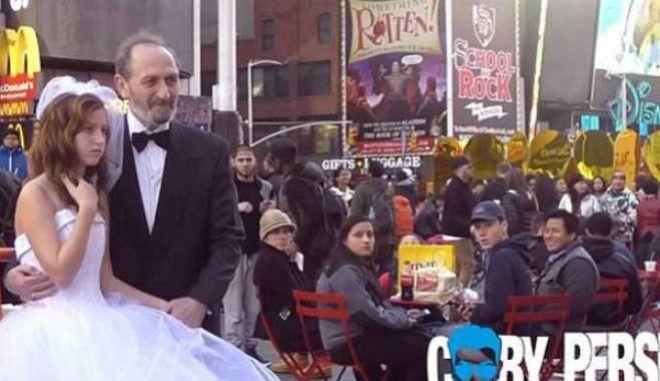 Νέα Υόρκη: Ο Έλληνας που 'παντρεύτηκε' την 12χρονη στην Times Square