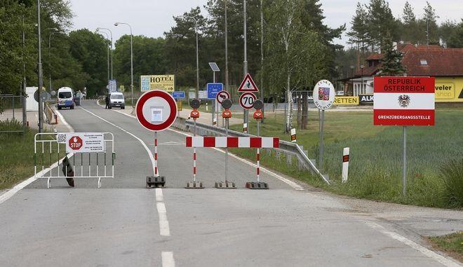 Στα σύνορα Αυστρίας - Τσεχίας