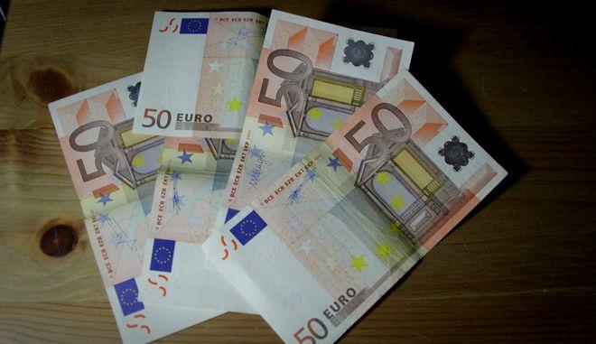Χαρτονομίσματα των πενήντα ευρώ.