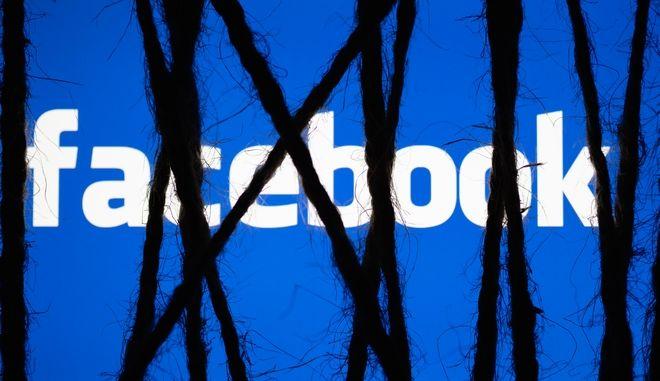 Το Facebook κατέβασε σελίδα πόλης λόγω του ονόματός της
