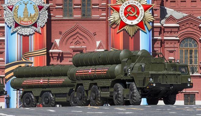 Ρωσικό αντιπυραυλικό σύστημα S-400