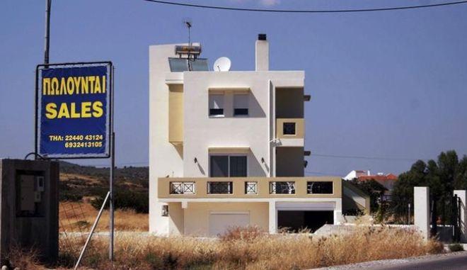 Όλο και περισσότεροι Τούρκοι αγοράζουν σπίτια στην Ελλάδα