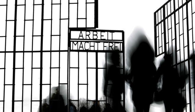 Η πύλη του στρατοπέδου συγκέντρωσης Άουσβιτς