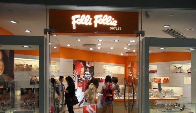 Folli Follie: Ποινική δίωξη σε βαθμό κακουργήματος για την οικογένεια Κουτσολιούτσου