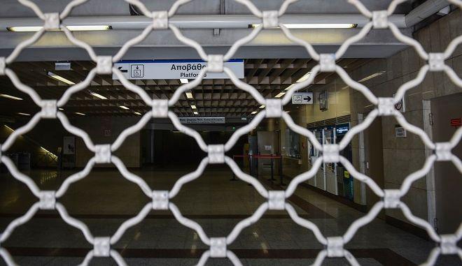 24ωρη απεργία πραγματοποιούν οι εργαζόμενοι στο μετρό σήμερα.. Απεργία σε όλα τα ΜΜΜ