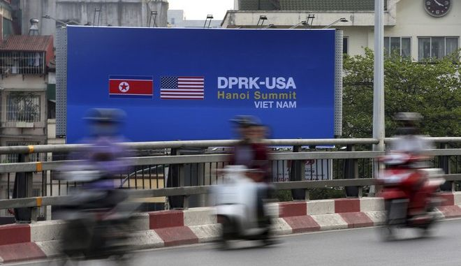 Στιγμιότυπο από το Ανόι του Βιετνάμ όπου θα λάβει χώρα η δεύτερη συνάντηση Τραμπ-Κιμ