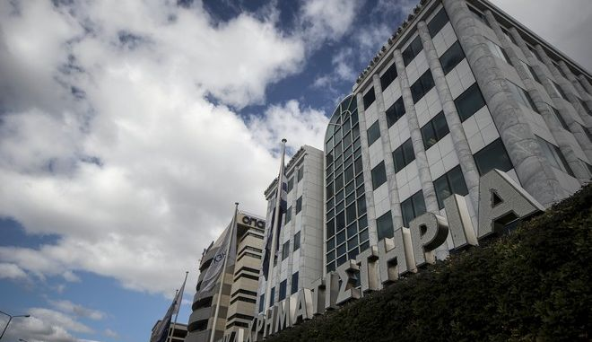 Κτήριο Ελληνικού Χρηματιστηρίου Αθηνών