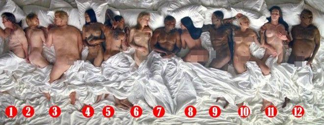 Η νέα γυμνή πρόκληση του Kanye West με διάσημους στο κρεβάτι του