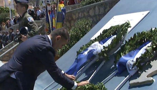 Μνημόσυνο για τον σμηναγό Κωνσταντίνο Ηλιάκη στην Κάρπαθο