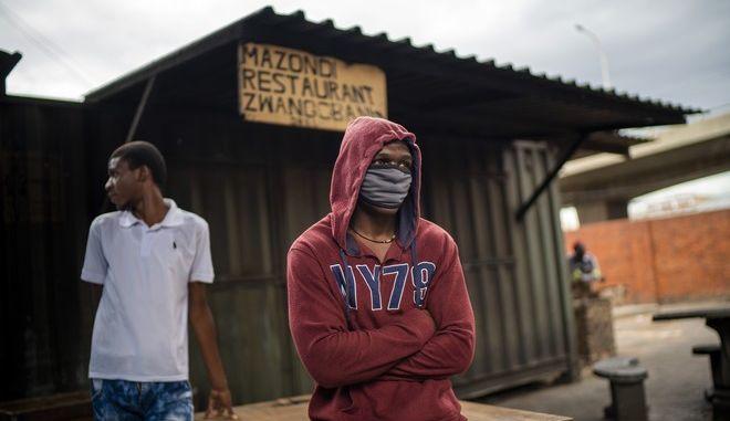 Κάτοικοι στη Νότια Αφρική