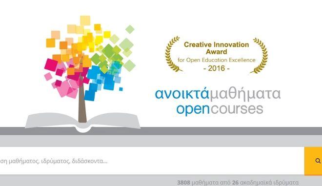 Έρχονται δωρεάν online μαθήματα σε όλα τα ΑΕΙ και ΤΕΙ