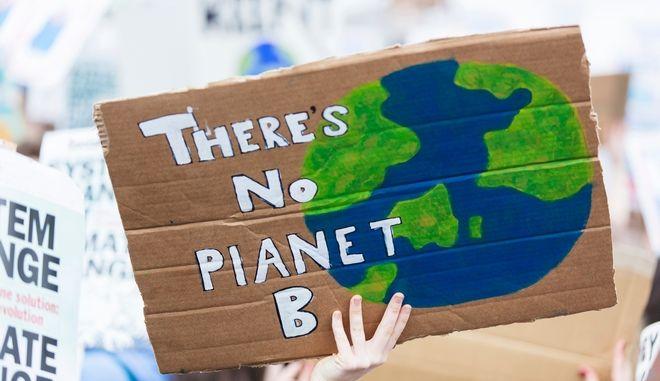 Η Μάχη της Γενιάς μας - Η Κλιματική Κρίση είναι εδώ!