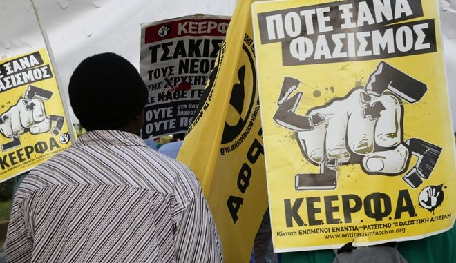 """Στιγμιότυπο από την αντιφασιστική συγκέντρωση της ΚΕΕΡΦΑ για την δίκη της """"Χρυσής Αυγής""""  την Πέμπτη 7 Μαΐου 2015 στον Κορυδαλλό. (EUROKINISSI/ΣΤΕΛΙΟΣ ΜΙΣΙΝΑΣ)"""