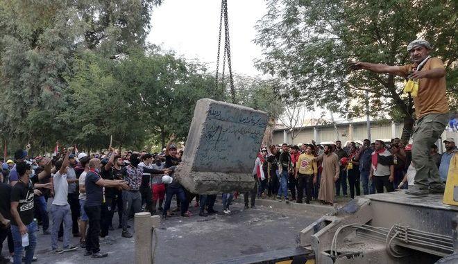 Εικόνα από τις αντικυβερνητικές διαδηλώσεις στη Βαγδάτη