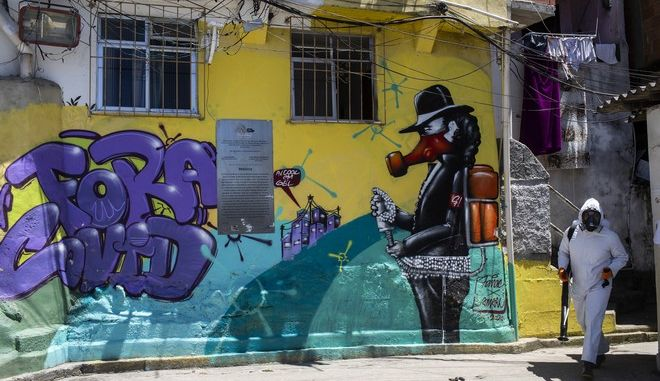 Γκράφιτι για τον κορονοϊό στη Βραζιλία