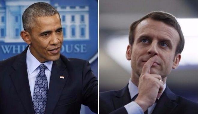 Ο Μπαράκ Ομπάμα συνομίλησε τηλεφωνικά με τον Εμανουέλ Μακρόν