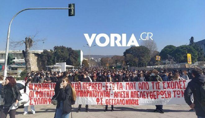 Θεσσαλονίκη: Πορεία φοιτητών από το ΑΠΘ - Ζητούν απελευθέρωση των συλληφθέντων
