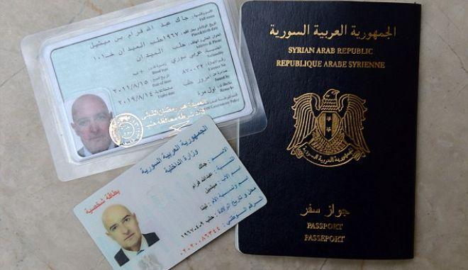 Το Ισλαμικό Κράτος έχει τη δυνατότητα να κατασκευάζει πλαστά συριακά διαβατήρια