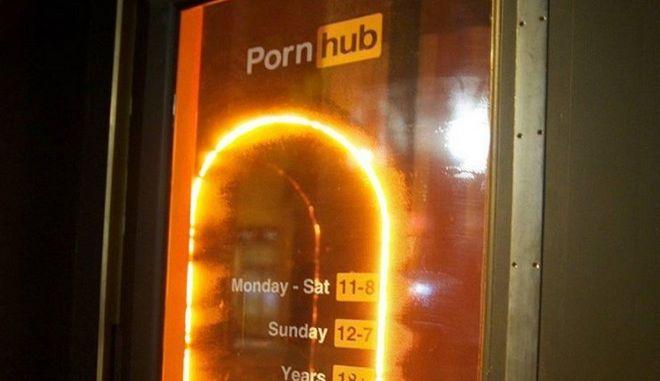 Το πρώτο κατάστημα του Pornhub διαθέτει κρεβάτι με κάμερα livestreaming