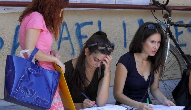 Πρόγραμμα κατάρτισης νέων ανέργων απ' τον ΣΒΒΕ
